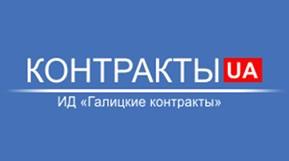 СМИ про УВК