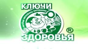 Логістична компанія УВК Україна розвиває співробітництво з ТМ «Ключі Здоров'я»