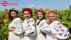 Поздравления по случаю 26-й годовщины Независимости Украины!