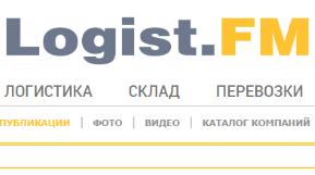 """Media about us: """"АЛЕКСАНДР ПИТЕНКО: БЫТЬ ГОТОВЫМИ К ПЕРЕМЕНАМ"""""""
