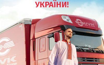 Happy Defender Day of Ukraine!