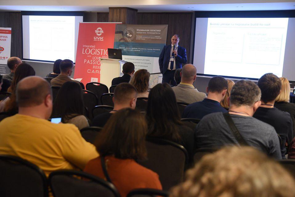 Компанія УВК стала партнером Logistics Innovation Forum 2020