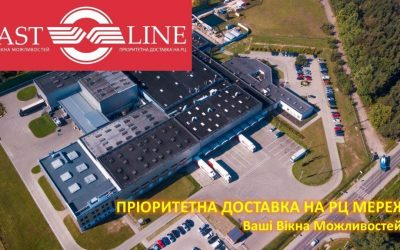 "UVK LAUNCHED A NEW PROJECT: ""FAST LINE"" – PRIORITY DELIVERY TO DISTRIBUTION CENTERS OF RETAIL CHAINS!"