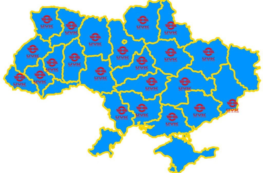 25 REGIONAL REPRESENTATIVE OFFICES OF UVK THROUGHOUT UKRAINE INVITE TO COOPERATION!
